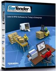 http://www.barcodeverifier.us/images/bartender_basic.jpg